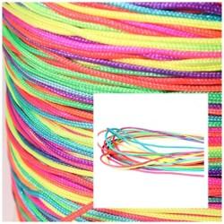 Nylonband Regenbogenfarbe Ø 1 mm zum Basteln